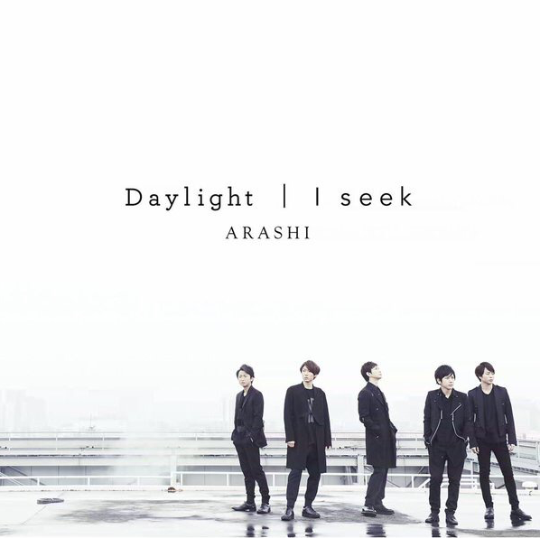 I seek/Daylight LImited Edition 2 Cover Art