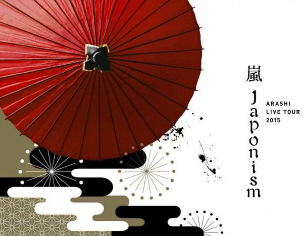 Japonism Concert Blu-ray