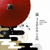 Japonism Concert Blu-ray