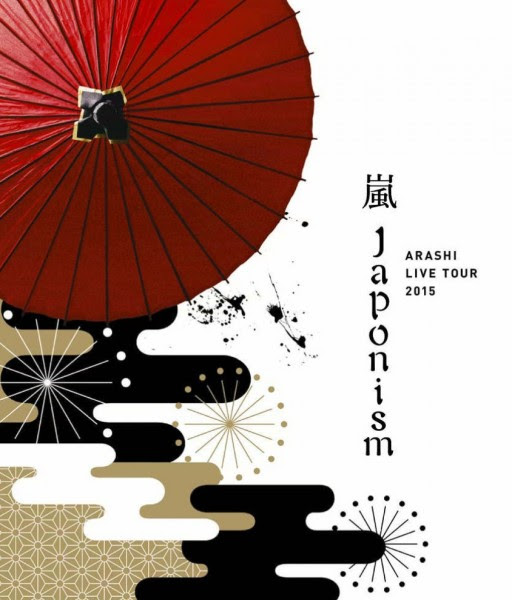 Japonism Concert DVD