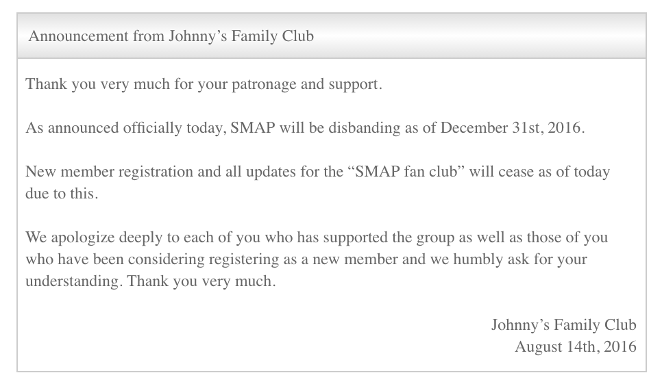 Annoucement from Johnny's Family Club