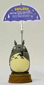 My Neighbor Totoro (Tonari no Totoro) Kasa Sashi Totoro Calendar