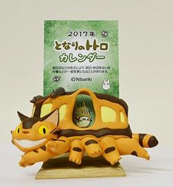 My Neighbor Totoro (Tonari no Totoro) Neko Bus kara Konnichiwa! Calendar