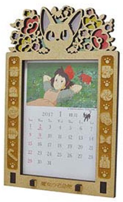 Kiki's Delivery Service Stained Frame Calendar