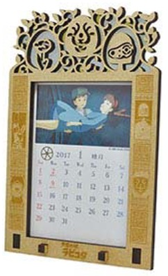 Castle in the Sky Stained Frame Calendar