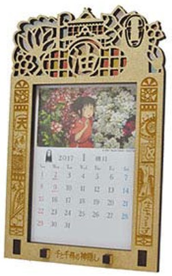 Spirited Away Stained Frame Calendar