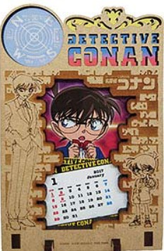 Detective Conan (Cased Closed) Photo Frame Calendar