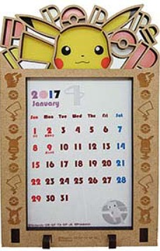 Pokemon Photo Frame Calendar