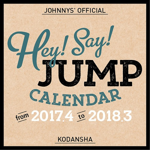 Hey! Say! JUMP Official Calendar 2017.4 - 2018.3