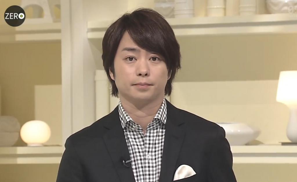Sakurai Sho newscaster