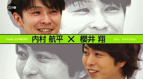 Sho x Uchimura