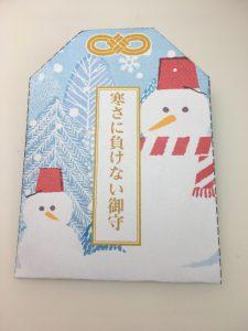 New Year Card Charm - snowman