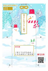 snowman greeting card charm