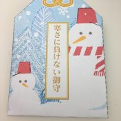 New Year Card Charm - snowman